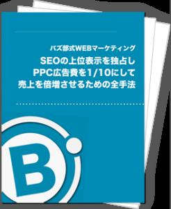 bzb_04_01
