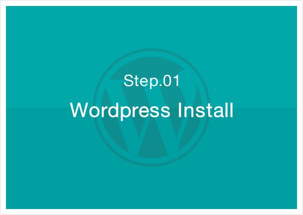 step1 - 風俗サイトの作り方