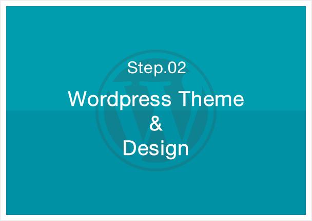 step2 - 風俗サイトの作り方