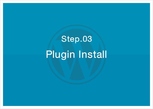 step3 - 風俗サイトの作り方