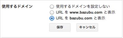 URL重複