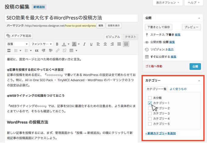 wordpress-post-18