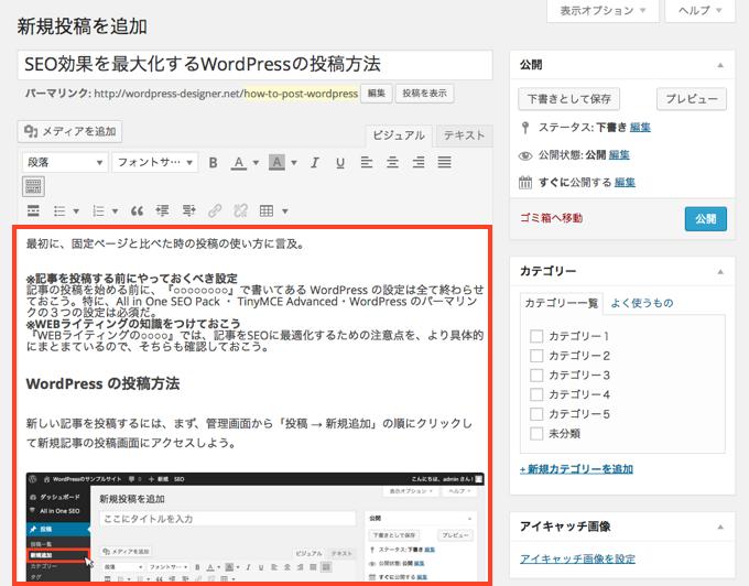 wordpress-post-6
