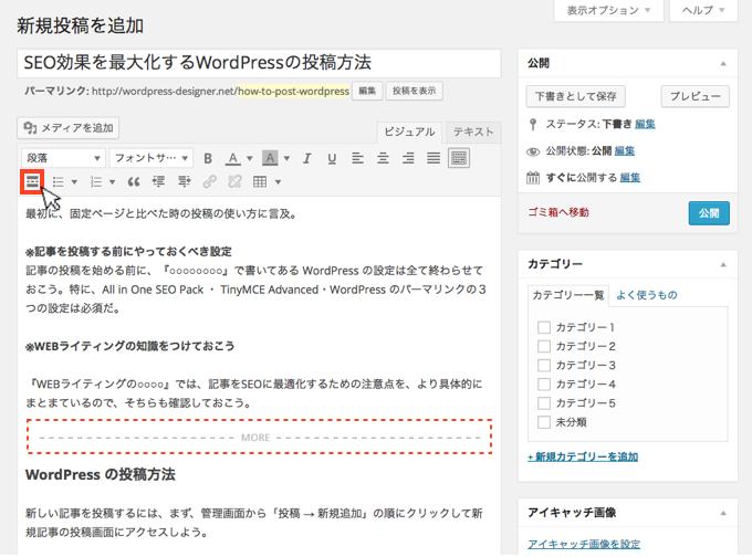 wordpress-post-7