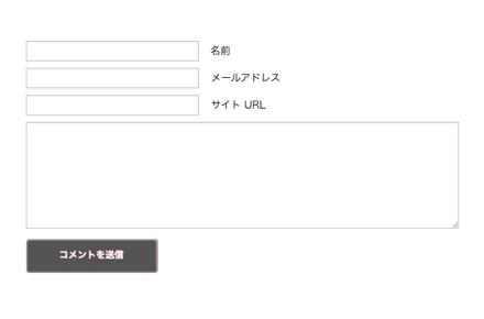 comment-form