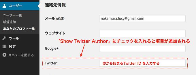 Twitter ID