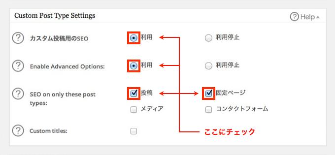 custom-post-type-settings
