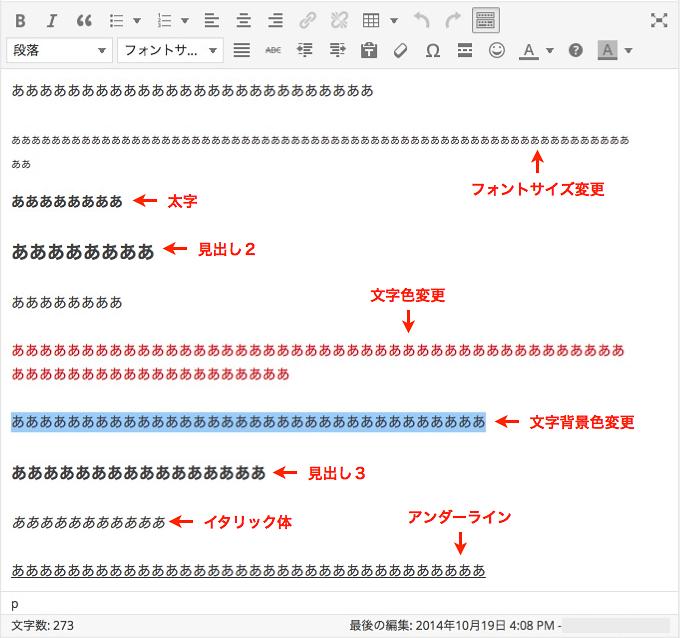 TinyMCE-font