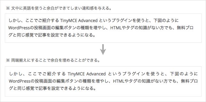 TinyMCE-manual5