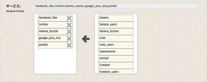 social-button-services