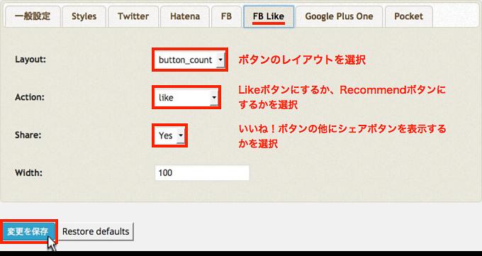 fb-button-settings