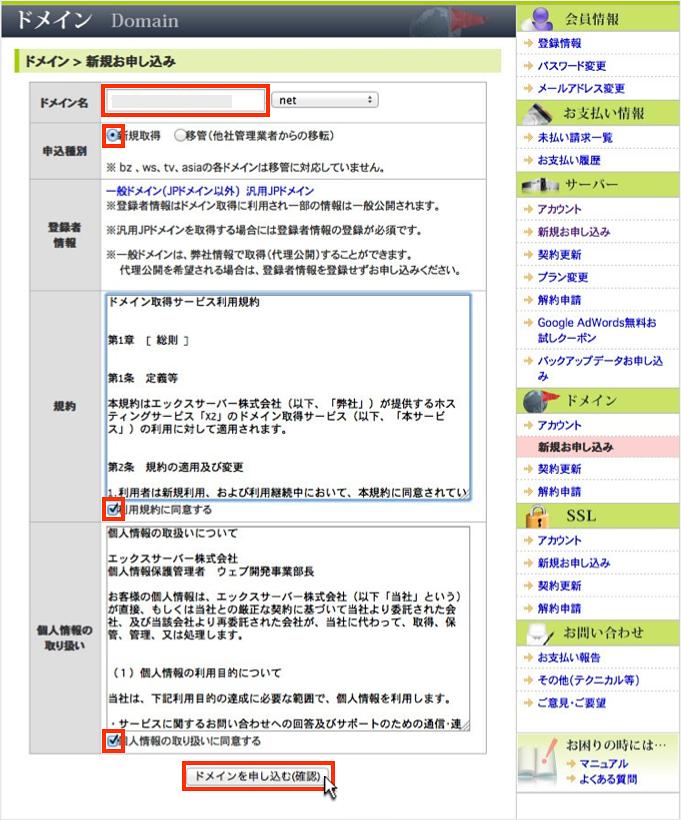 domain02