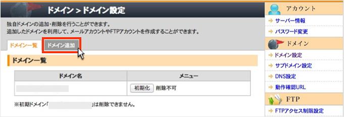 domain11