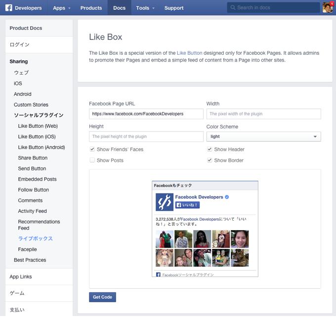 facebook-likebox-0