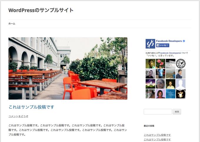 facebook-likebox-9