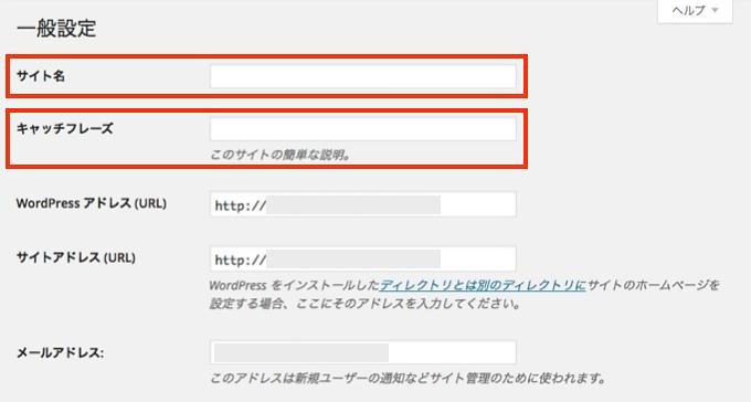 generarl-settings2