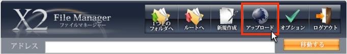 login-upload