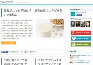 nikipedia-top