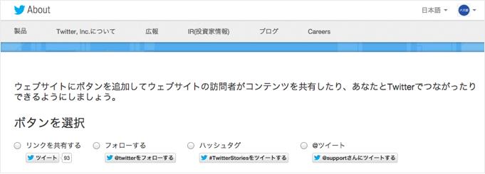 tw-follow-1