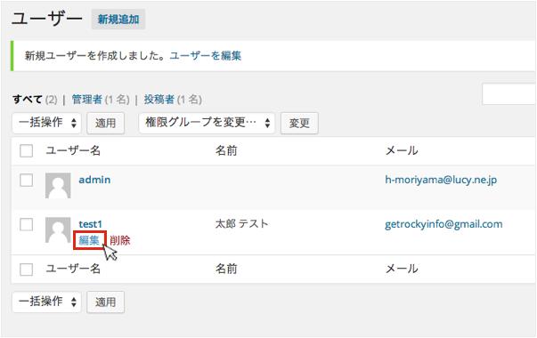user-managemet1