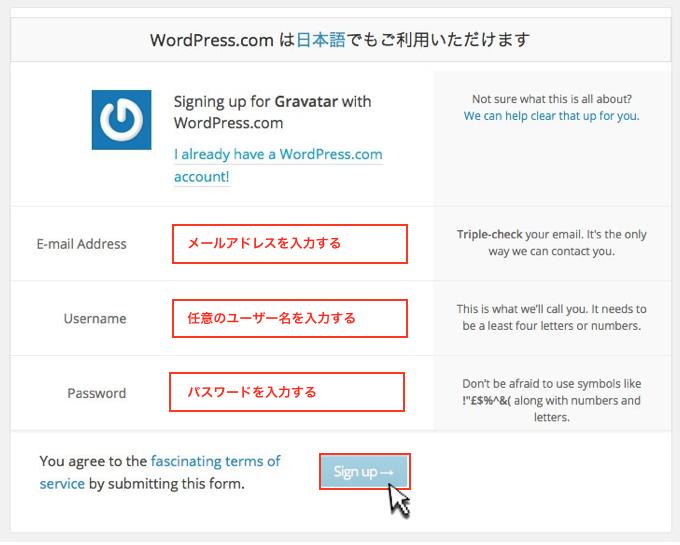 wordpress-avatar-3