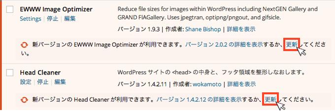 wordpress-plugin-install-15