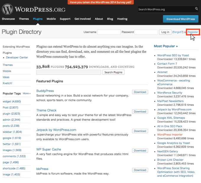 wordpress-plugin-install-5