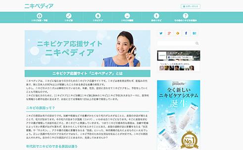 シーレンカージャパン株式会社
