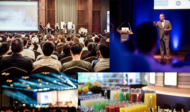 コンテンツマーケティング実践会議2018