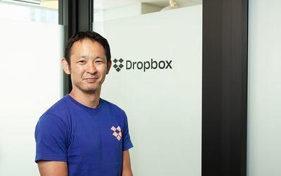 ueyama_dropbox