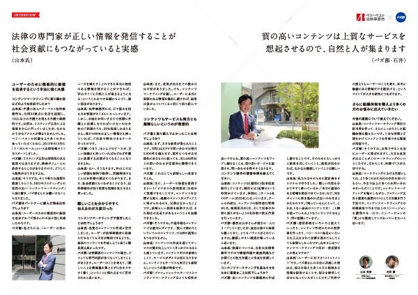事例PDF2