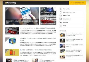 NortonBlog