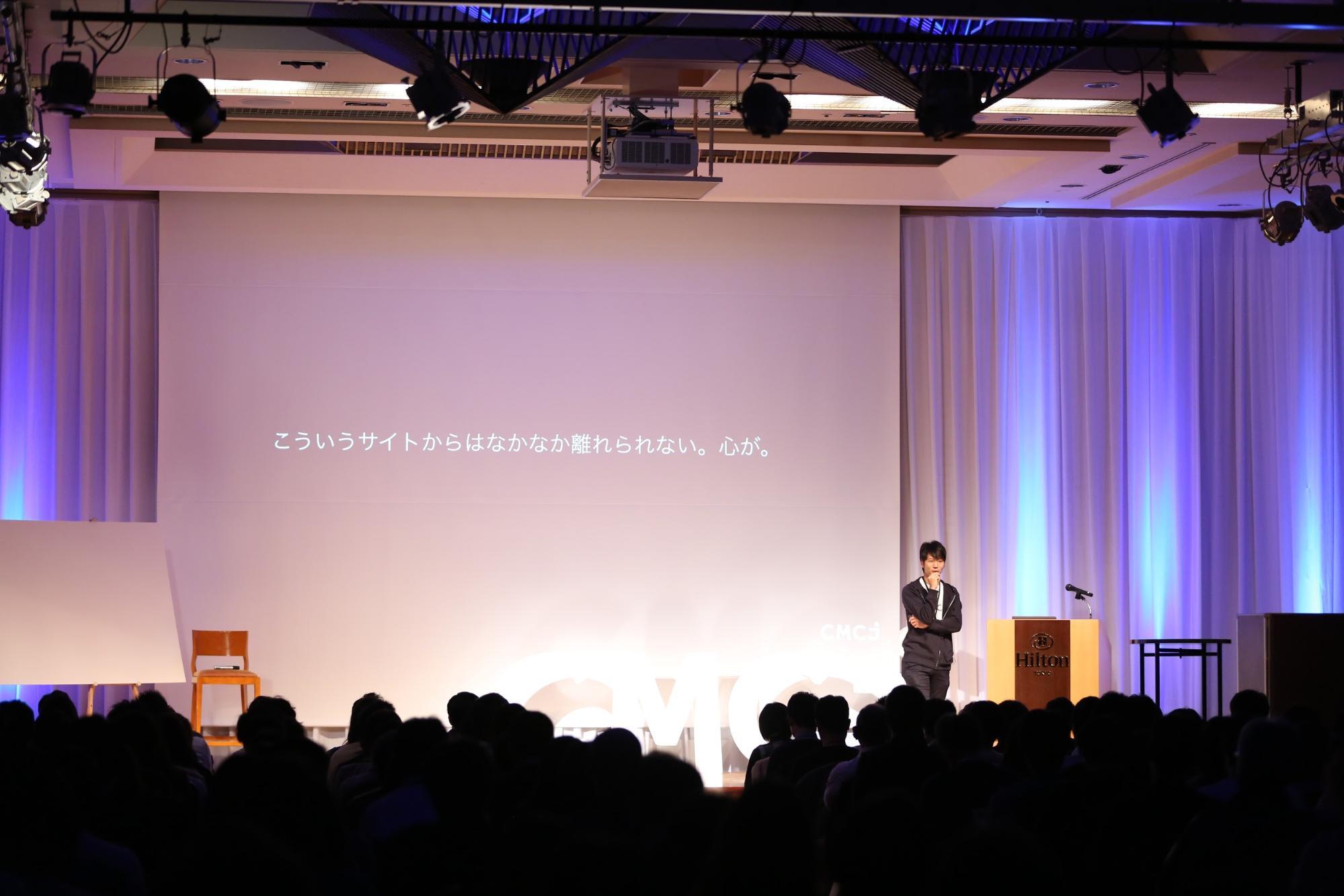 cmcj2018石井講演
