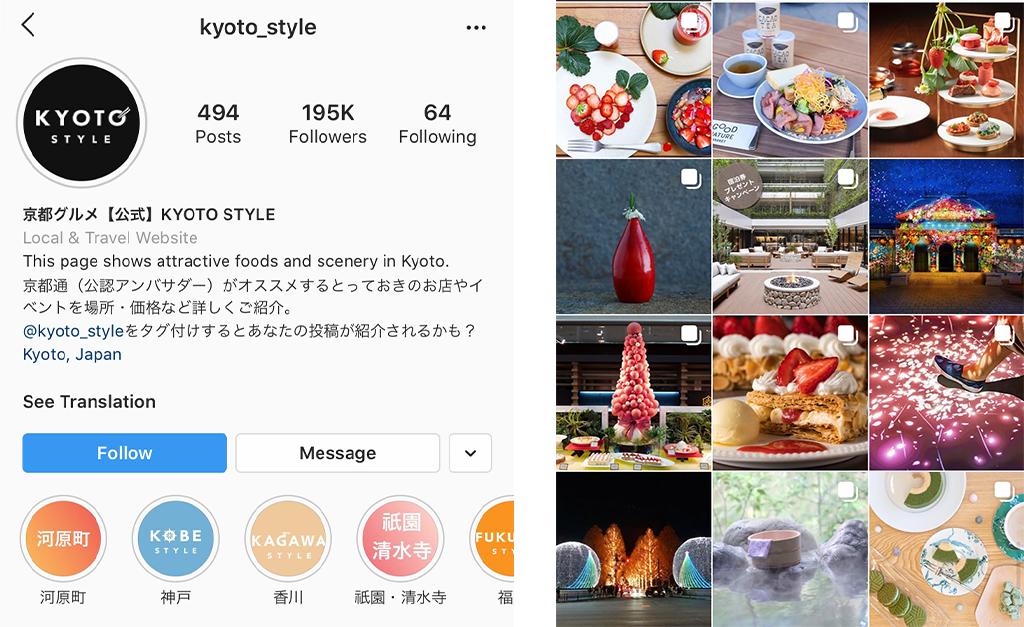 KYOTO_STYLE